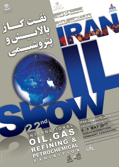 22nd International Exhibition of Oil, Gas, Refining and Petrochemicals (Iran Oil Show 2017)